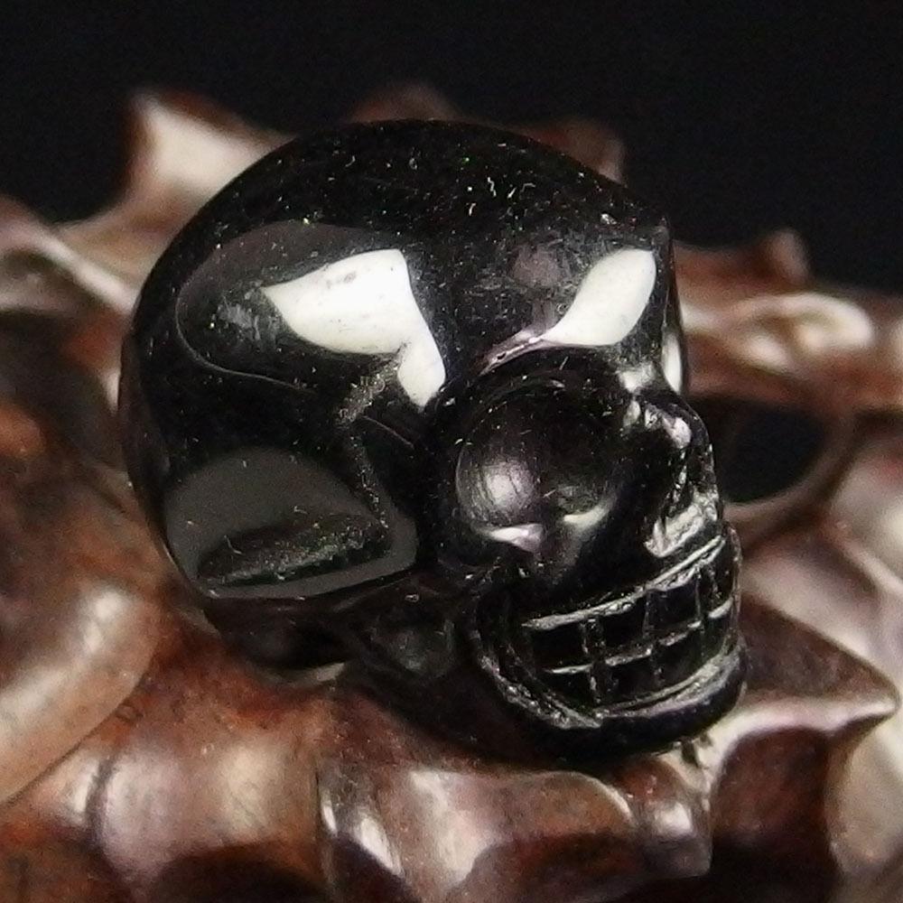 Crystal Skull - Black Obsidian Crystal Skull for Protection