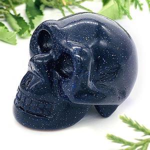 Blue Sandstone Crystal Skull