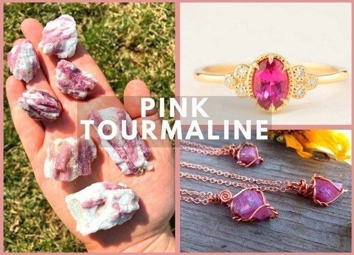 pink_tourmaline_crystal_guide